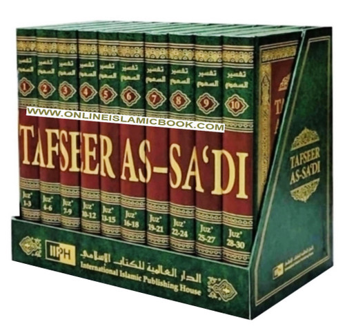 Tafseer As-Sadi 10 Volumes,Tafsir as saadi