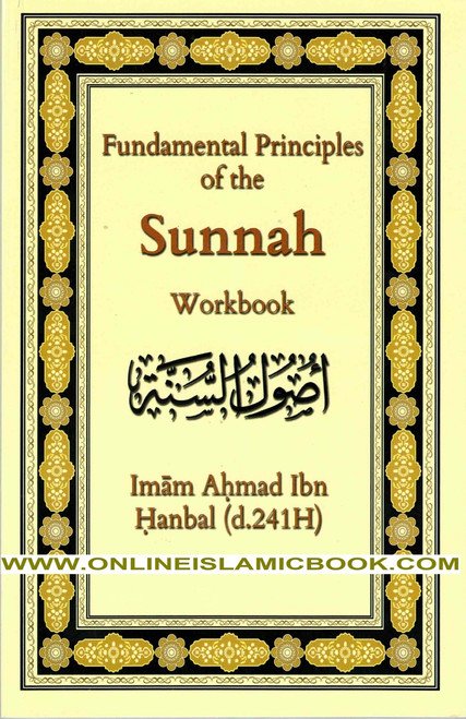 Fundamental Principles of the Sunnah (Workbook)