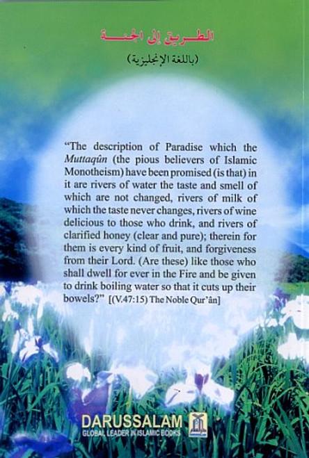 Road to Paradise By Dr. Muhammad Muhsin Khan,9789960861746,9960861740,