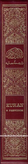 Quran in Bosnian language ,Bosnian: Quran Trans with Arabic (Kur'an S Prevodom)