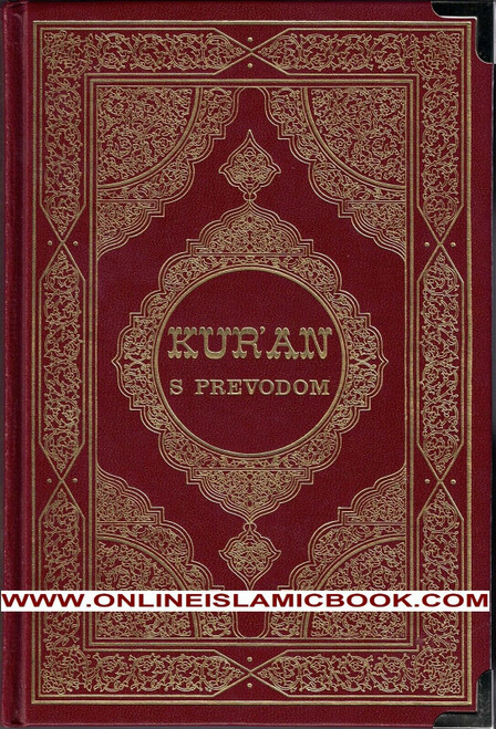 Quran in Bosnian language ,Bosnian: Quran Trans with Arabic (Kur'an S Prevodom)