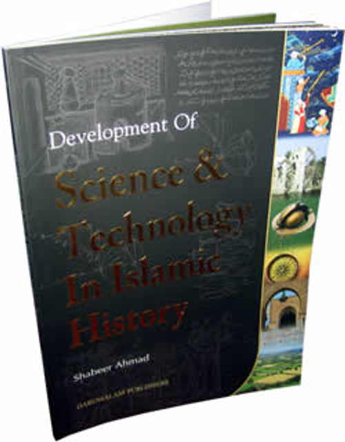 Science and Technology in Islamic History by Shabeer Ahmad,9789960592831,
