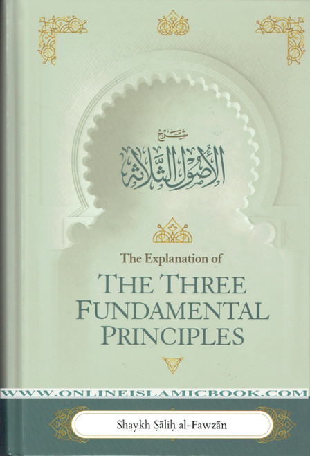 Explanation of the Three Fundamental Principles by Shaykh Salih Al Fawzan