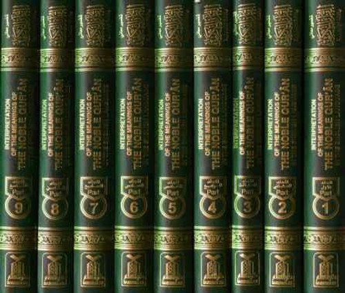 Noble Quran Arb/Eng (9 Vol. Set with Full Tafsir)