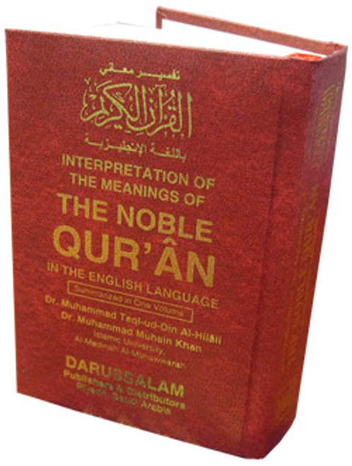 Noble Quran Arb/Eng (Pocket Size HB)