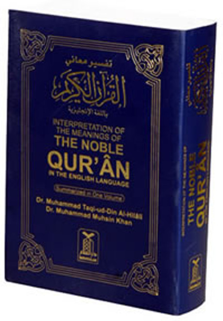 Noble Quran Arb/Eng (Pocket Size SB)