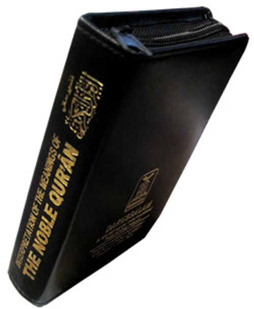 Noble Quran Arb/Eng (Pocketsize Zipper Case)