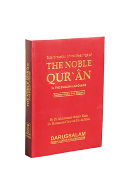 Noble Quran English Only Pocket Plus size