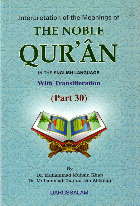Interpretation of the meanings of the Noble Quran with in The English language With Transliteration 30th part only,9789960892573,9960892573,