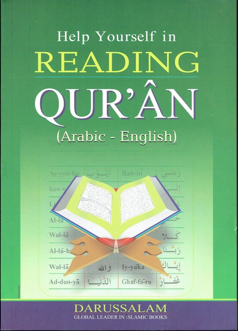 Help Yourself in Reading The Quran By Qari Abdussalam