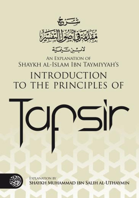 Introduction to The Principles of Tafsir By Muhammad bin Salih Al-Uthaimeen