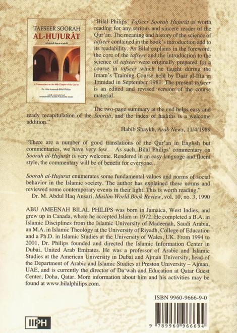 Tafseer Soorah al-Hujurat By Abu Ameenah Bilal Philips