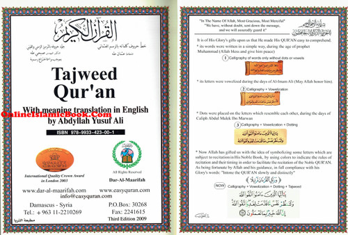 Tajweed Quran with Meaning Translation In English