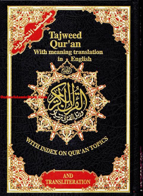 Tajweed Quran With English Translation & Transliteration