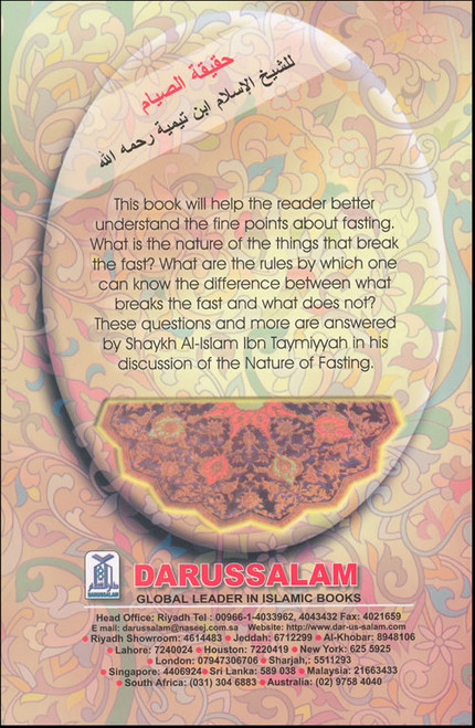 The Nature of Fasting By Shaykh al-Islam Ibn Taymiyyah