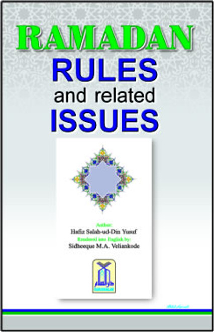 Ramadan Rules and related Issues,9789960899398,