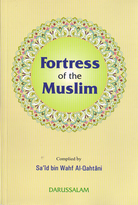 Fortress of the Muslim ( Large )