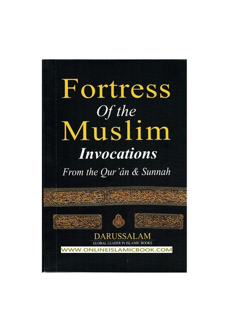 Fortress of The Muslim (Pocket size PB)