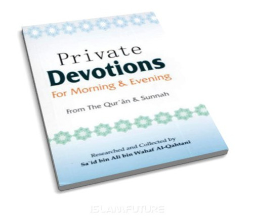 Private Devotions for Morning & Evening ( Pocket size )