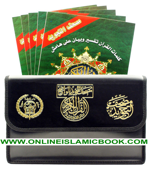 "Color Coded (Tajweed) Quran in 30 Parts(Separate Volumes / Juz) Regular Full Size with Simulation Leather Holding Case (6.5"" x 9.5"") : Uthmani Arabic script ARABIC ONLY"