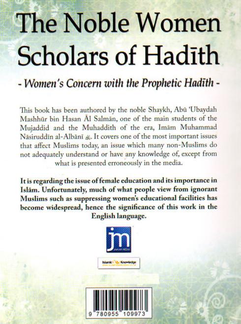 Noble Women Scholars of Hadith