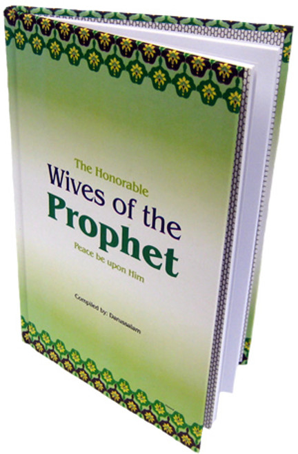 Honorable Wives of the Prophet (S)