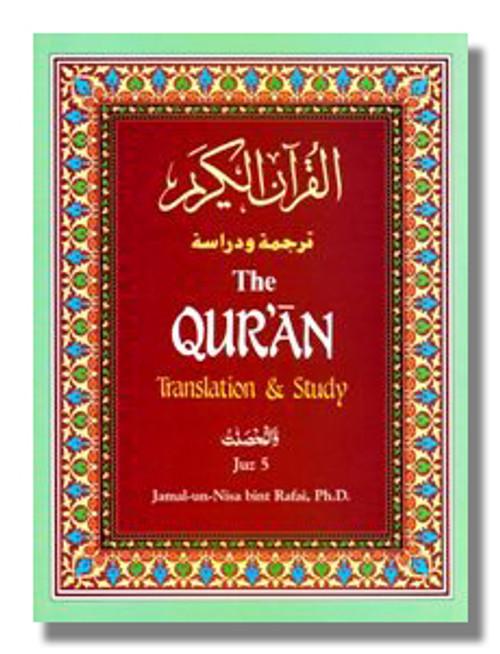 The Quran Translation and Study Juz 5