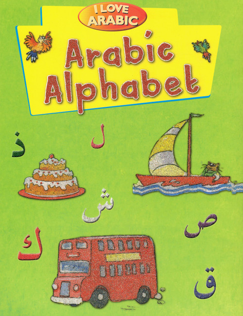 I Love Arabic-Arabic Alphabet,9788178988573,