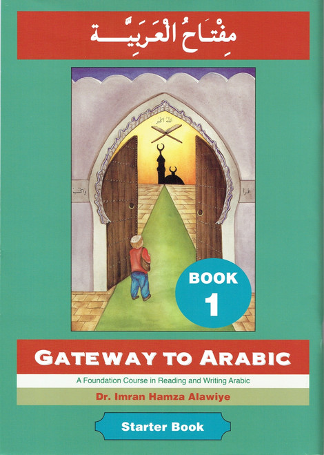 Gateway To Arabic Book 1