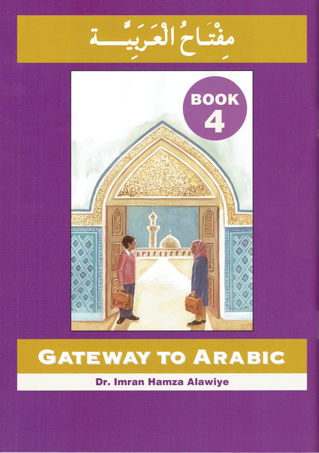 Gateway To Arabic : Book 4