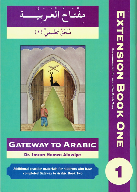 Gateway To Arabic Extension Book 1