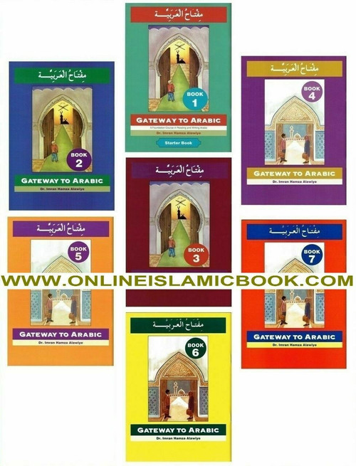 Gateway to Arabic Full Set Volume 1 to 7 by Imran Hamza Alawiye