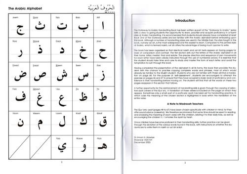 Gateway To Arabic Handwriting Book