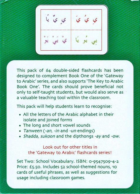 Gateway to Arabic Flashcards Set One