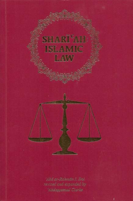Shariah Islamic Law (HB)