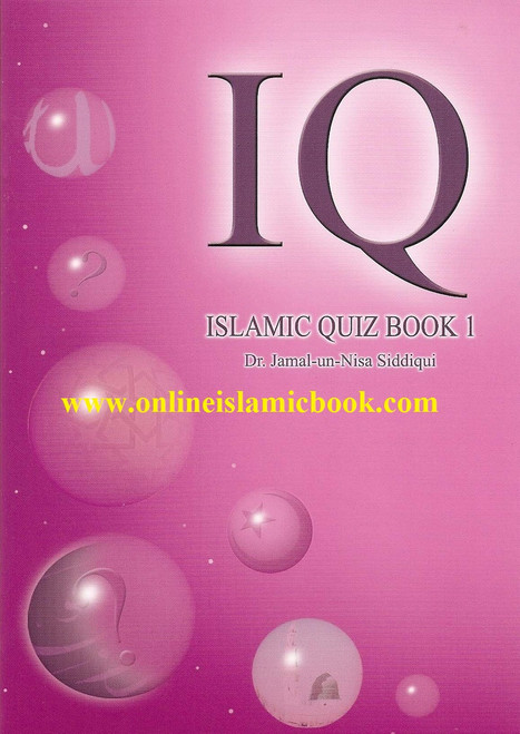 Islamic Quiz Book 1