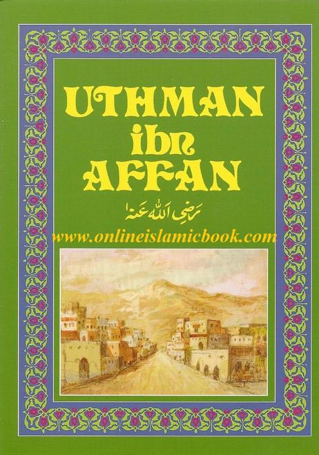 Uthman Ibn Affan (RA)