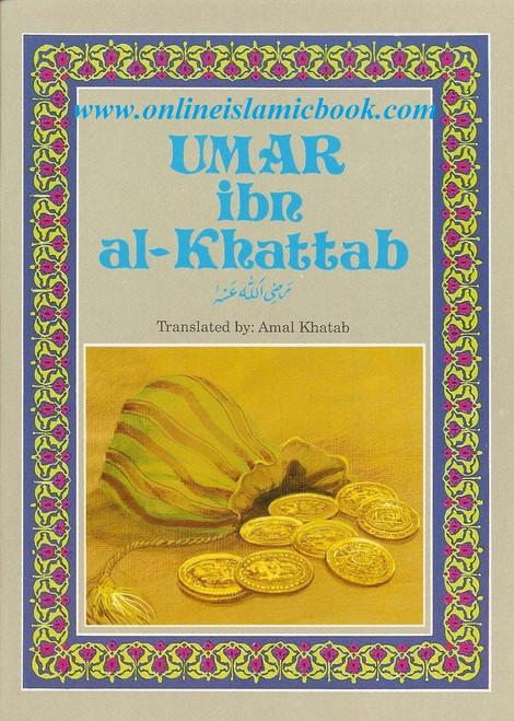 Umar ibn al Khattab (ra) Translated by Amal Khatab