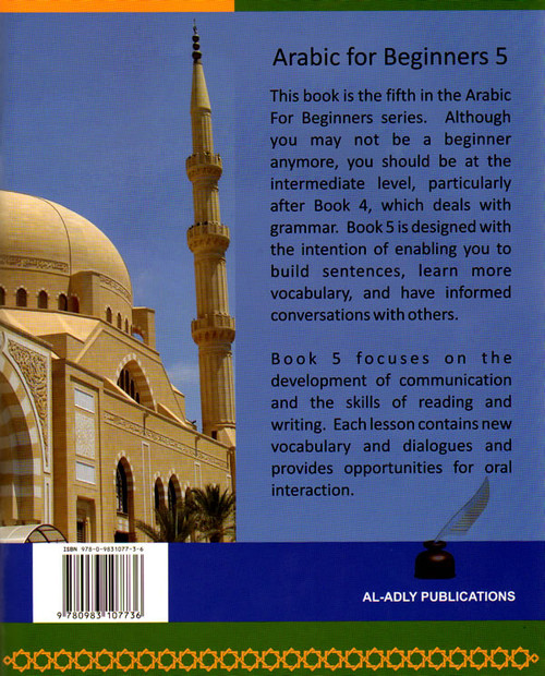 Arabic for Beginners Book 5 Intermediate Level