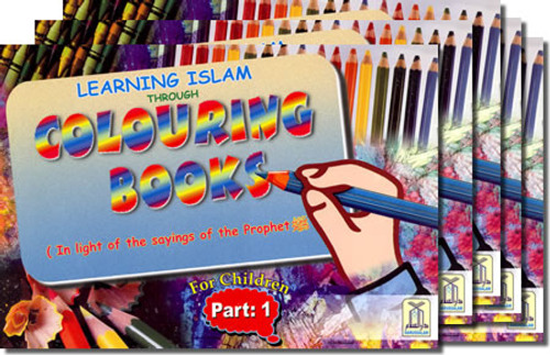Coloring Books for Muslim Children