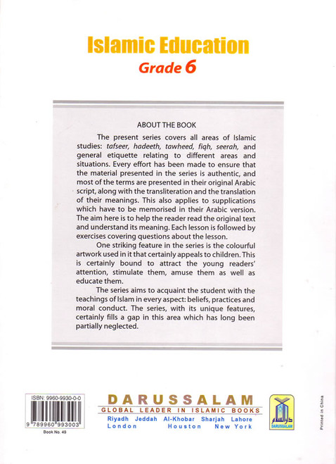 Islamic Education Studies Grade 6