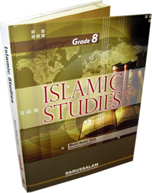 Islamic Education Studies Grade 8