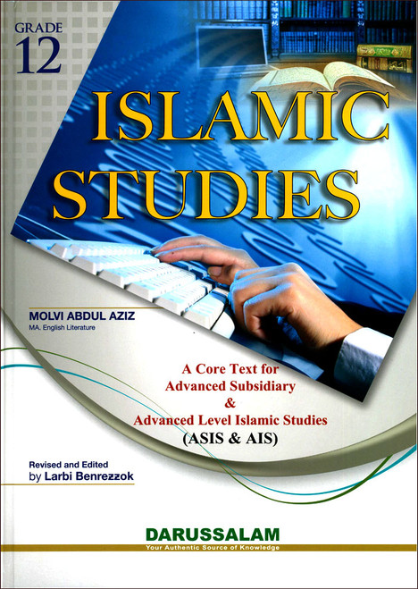 Islamic Education Studies Grade 12