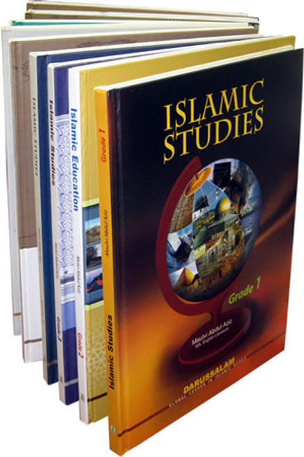 Islamic Studies series