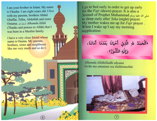 A Day in the Life of a Muslim Child,9789960717456,