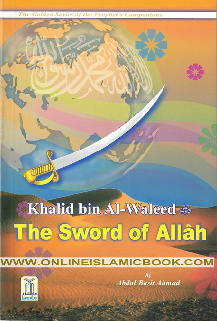 Khalid bin Al Waleed (R) The Sword of Allah