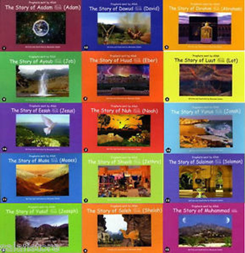 Prophets Sent by Allah (Set of 15 Books)