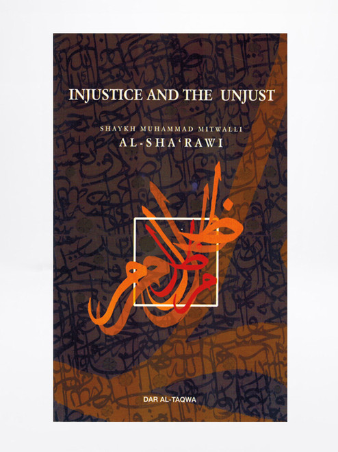 Injustice and the Unjust