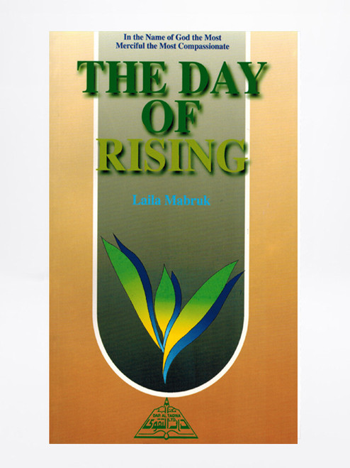 The Day Of Rising By Laila Mubarak