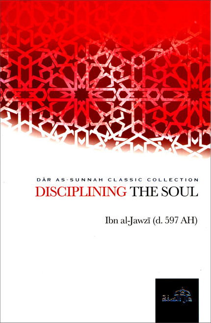 Disciplining the Soul